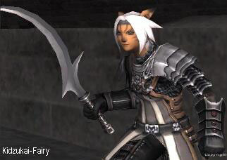 Desynthesis final fantasy xi