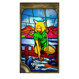 Fishing Nine Ivies icon