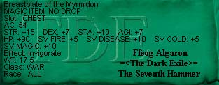 myrmidons foot us