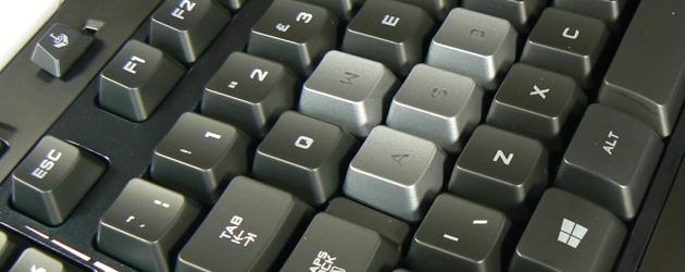 Review: Logitech G510s Keyboard :: ZAM