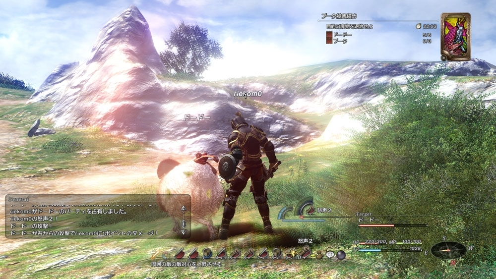 Final Fantasy 14 Online Games Download
