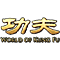 World of Kung Fu Icon